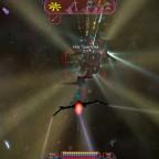 Cruiser Unimak blow2