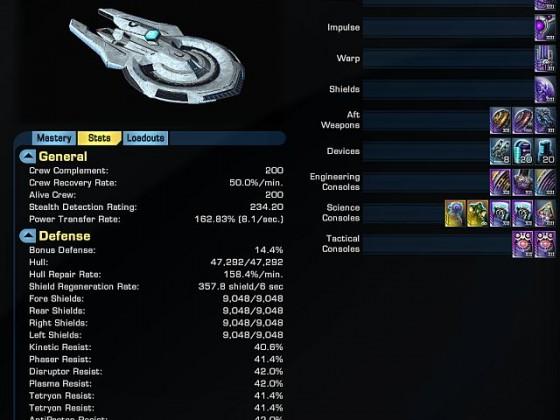 Varus Scryer T6