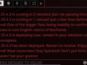 Warframe update messages