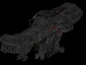 """Badanov"" class heavy destroyer."