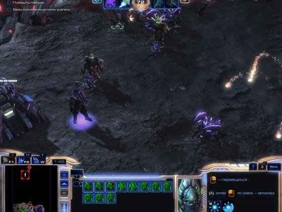LotV - Epilogue Mission 1