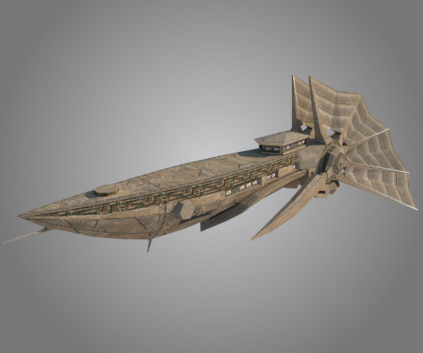 Kusari Gunboat